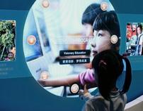 Shanghai Expo Interactive