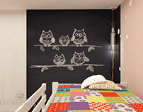 Children's room (Blue splash) / Детская