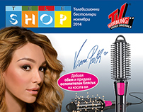 Teleshop Catalogues 2014