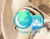 Eid Promotion Waartv