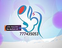 شعار اكرم