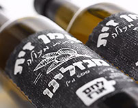 Olive oil for Lehem Erez