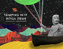 Branding InDnegev Music Festival