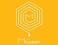 Μέλικον | Melikon - Personal Project #2