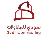 Sudi Identity and Cataloge