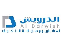 Aldarwish Identity