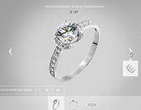 "Jewelry Store ""EPL Diamonds"""