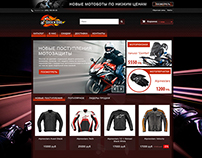 Shop Moto goods - Prestashop template