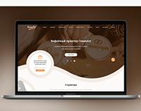Branding coffeprint