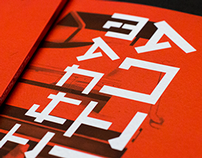 Anime Machine Book Redesign & Typeface