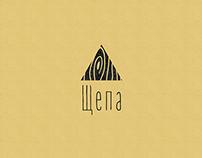 Branding for woodworkers