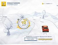 Renault Sandero Website Concept