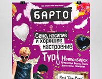 """Плакат для сибирского тура группы """"Барто"""""""