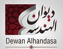 Diwan Al handasah