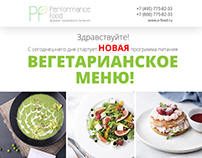 Mail publicity & web publicity for Performance Food