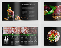 "Catalog ""Meat Art"""