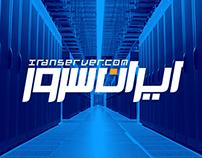 Iran Server | Web hosting provider
