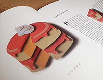 Magazine Papercraft Illustration