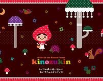 KINOZUKIN -character concept-2010