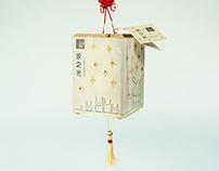 Family Light - Mooncake Packaging