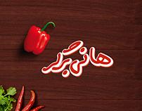 Hani Burger | Burger Joint