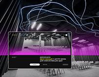 PMHUB – website, UI/UX