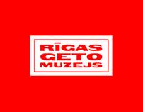 Rigas Ghetto Museum