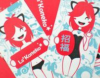 La Koneko's  personal card