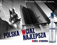 Wyborowa campaign