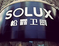 SOLUX松霖 FlagShipStore
