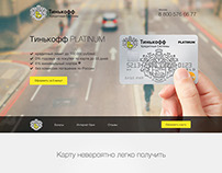 Landing page for Tinkoff bank
