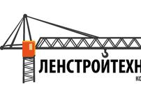 Сайт компании ЛенСтройТехника