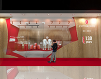 exhibition concept design 2014 X VX130th