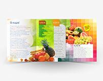 Smooth Brochure