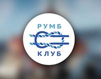 """Декоративный шрифт """"Балтика"""" для яхт-клуба """"Румб"""""""