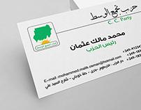 CART حزب تجمع الوسط