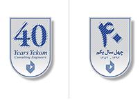 Logofolio (Bilingual) I