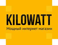 Ecommerce site KILOWATT