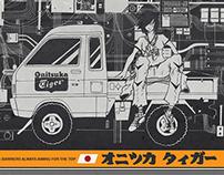 Onitsuka Tiger Branding Project