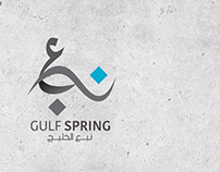 Gulf Spring Branding