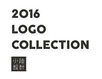 2016 LOGO COLLECTION