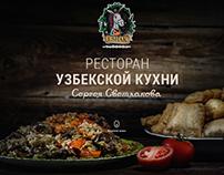 Eshak restaurant