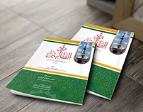 Arabic Book Cover Design