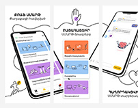 Illustrations and Icons for COAF Smart Center