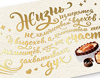 Comilfo gift card lettering by Depot WPF