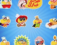 The BBM 'FREEJ' sticker collection