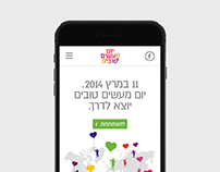 Good Deeds Day Israel Mobile