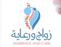 زواج ورعاية