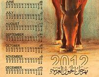 Arabian Horse Festival Calendar