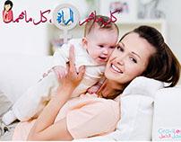 Facebook photo Ad تصاميم لإعلان فيسبوك